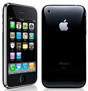 iPhone 3Gs - Isn't it just beautiful?!?